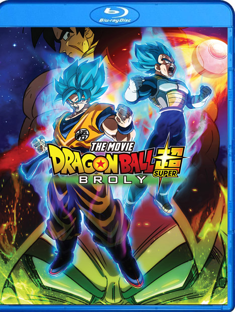 Dragon Ball Bs